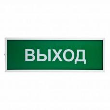 """КОП-220П (с ИРП-А) """"ВЫХОД"""", с АКБ"""