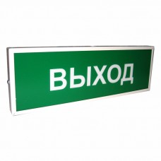 "КОП-25ПС ""Выход"""