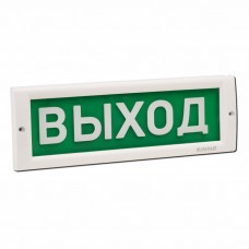 "КРИСТАЛЛ-12 НИ ""Выход"""