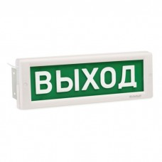 "КРИСТАЛЛ-220 Д ""Выход"""