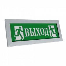 """ПРЕСТИЖ-24 ПРЕМИУМ Д """"Выход"""" (рамка серебро)"""
