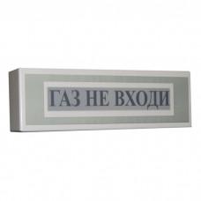"""Роса-2SL ОС """"Газ уходи"""" (уличное исполнение)"""