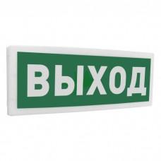 "С2000Р-ОСТ исп.01 ""Выход"""