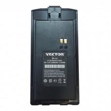 Vector BP-50