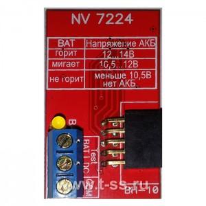 NV 7224
