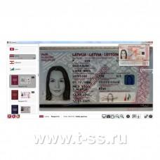 Информационно-справочная система Регула «Passport» Express