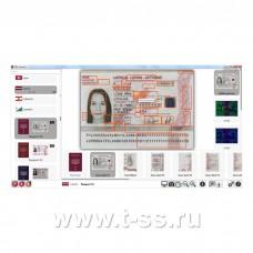 Информационно-справочная система Регула «Passport» Brief
