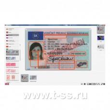 Информационно-справочная система Регула «Autodocs» Brief