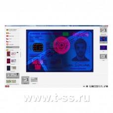 Информационно-справочная система Регула «Frontline Documents System» Express