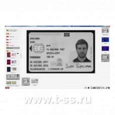 Информационно-справочная система Регула «Frontline Documents System» Forensic