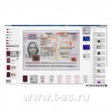 Программное обеспечение Регула «Document Builder»