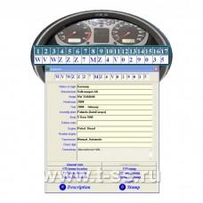 Идентификационно-справочная система Регула «Autovin»