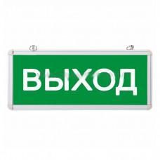 Светильник аварийный Rexant 74-0100