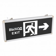 Светильник аварийный Rexant 74-0020