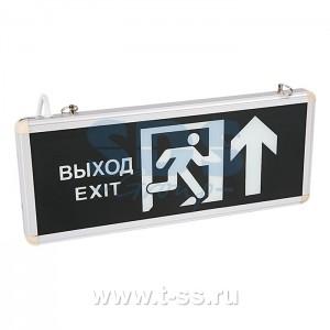 Светильник аварийный Rexant 74-0050