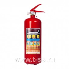 Порошковый огнетушитель ОП-2 (з) АВСЕ