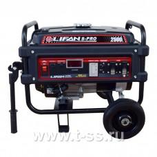 Lifan S-PRO SP2500