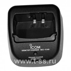 Icom BC-139
