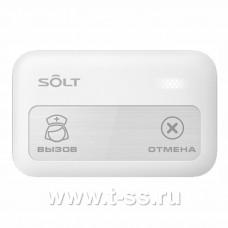 Solt SB9-2XWH