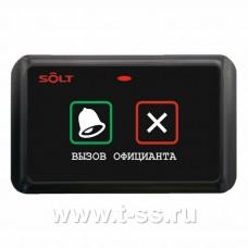 Solt SB6-2XBK