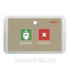 Solt SB6-2XWH