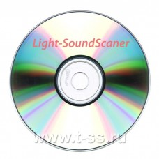 ПО Light-SoundScaner