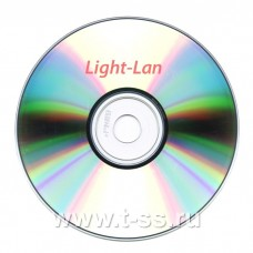 ПО Light-Lan