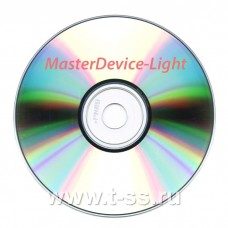 ПО MasterDevice-Light