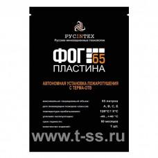 ФОГ 65 пластина