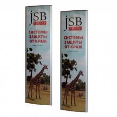 JSB Fortus+