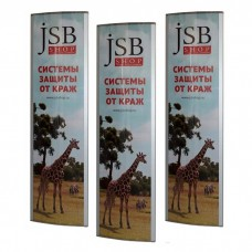 JSB Fortus3