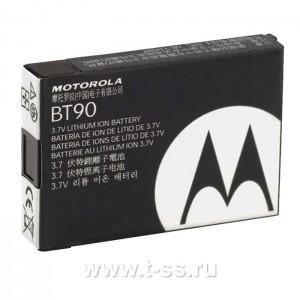 Mototrbo HKNN4013A