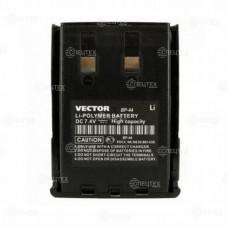Vector BP-44L
