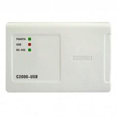 Болид C2000-USB