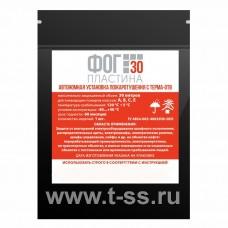 ФОГ 30 пластина