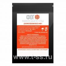 ФОГ микрокапсулы, 0.3кг