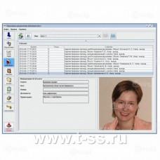 Модуль ПО «Наблюдение и фотоидентификация»