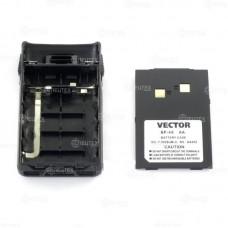 Vector BP-48 AA