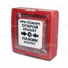 Адресный ручной пожарный извещатель ИПР513-11