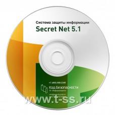 Програмное обеспечение Secret Net