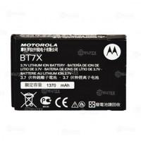 Motorola PMNN4425