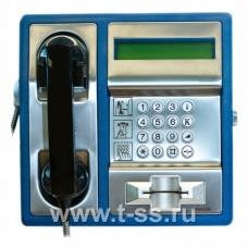 Спутниковый таксофон Thuraya Payphone