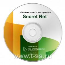 Програмное обеспечение Secret Net LSP