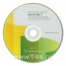 Програмное обеспечение Secret Net 7