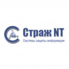 Система Страж NT (версия 2.5)