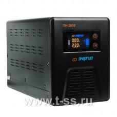 Энергия ПН-1000