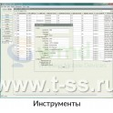 MikroTik RouterOS  WISP CPE Level 3