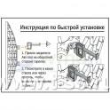 MikroTik LHG Lite60