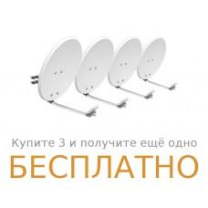 Deliberant APC ECHO 5D (4-pack)